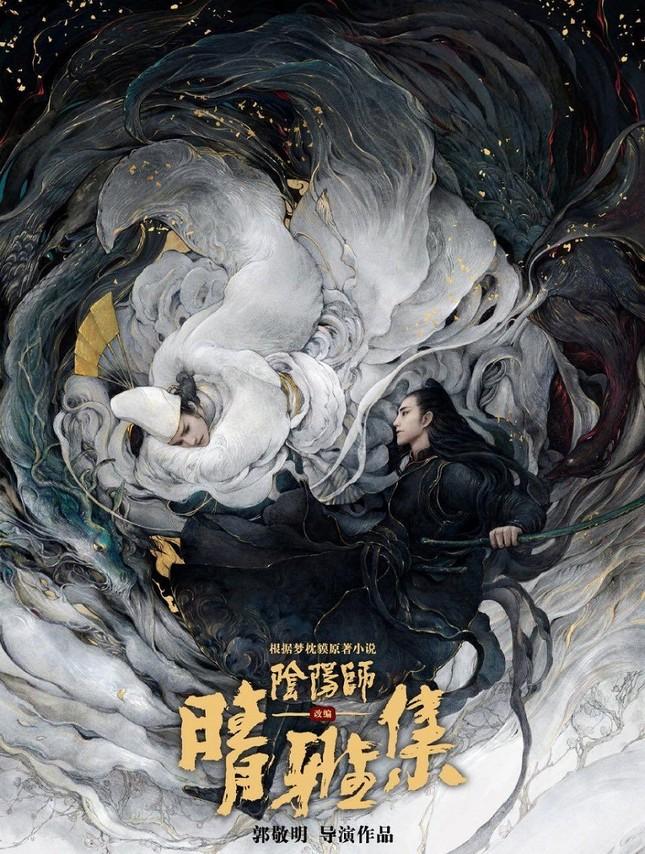 """Triệu Hựu Đình, Đặng Luân lộ tạo hình trong """"Âm Dương Sư"""" khiến fan đứng ngồi không yên ảnh 5"""