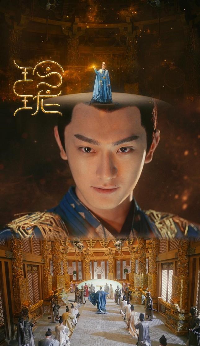 """""""Linh Lung"""" tung trailer: Lâm Nhất """"Cố Vị Dịch"""" đầy thu hút với vai diễn cổ trang đầu tiên ảnh 3"""