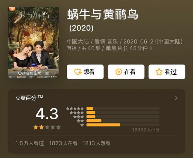 Cả Trương Tân Thành lẫn Tống Uy Long đều có phim... đáng quên trong năm nay ảnh 6