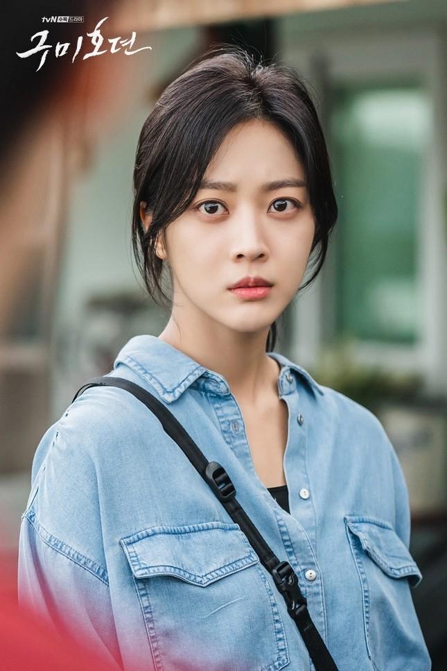"""Chị em háo hức đợi Lee Dong Wook, Kim Bum xuất hiện trong thân phận ''Cửu vĩ hồ"""" ảnh 3"""
