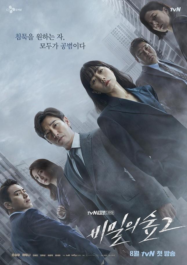 3 bộ phim trinh thám, hành động Hàn nghẹt thở không nên bỏ lỡ trong tháng 8 này ảnh 1