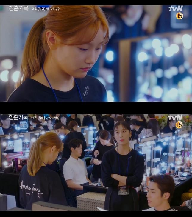 """Vì đâu """"Record Of Youth"""" khó bùng nổ dù sở hữu cặp đôi Park Bo Gum - Park So Dam? ảnh 2"""