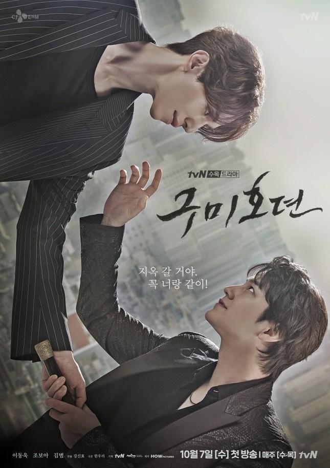 """""""Tale Of The Nine Tailed"""": Kim Bum thích Lee Dong Wook tới nỗi phải trở thành người xấu ảnh 3"""