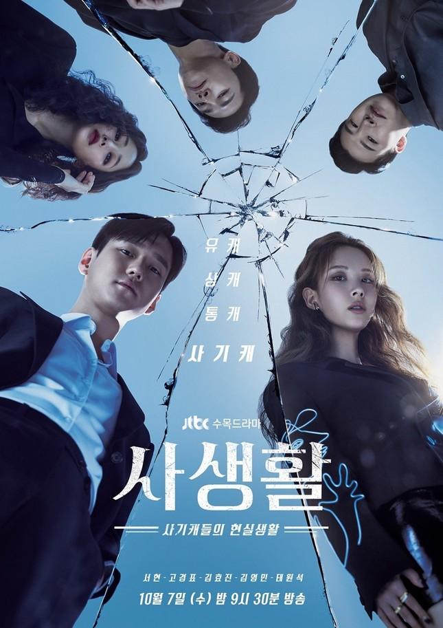 """""""Private Lives"""" gây ấn tượng nhờ chuyện tình của """"cặp đôi lừa đảo"""" Go Kyung Pyo - Seo Hyun ảnh 1"""