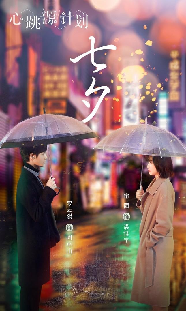 """Điểm lại những bộ phim đáng chú ý trong năm 2020 của """"Nữ thần Kim Ưng"""" Tống Thiến ảnh 6"""