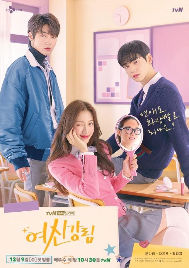 True Beauty: Bị chê không hợp nhưng giờ nhân vật của Hwang In Yeob lại được chờ đợi nhất ảnh 2