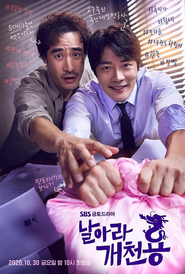 """Kwon Sang Woo gặp chấn thương nghiêm trọng, phải dừng lịch trình ghi hình """"Hải Tặc"""" phần 2 ảnh 3"""