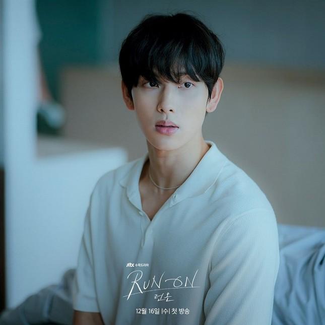 """Phim mới Im Si Wan không chỉ có nhan sắc mà ngay cả """"body"""" cũng không phải dạng vừa ảnh 1"""