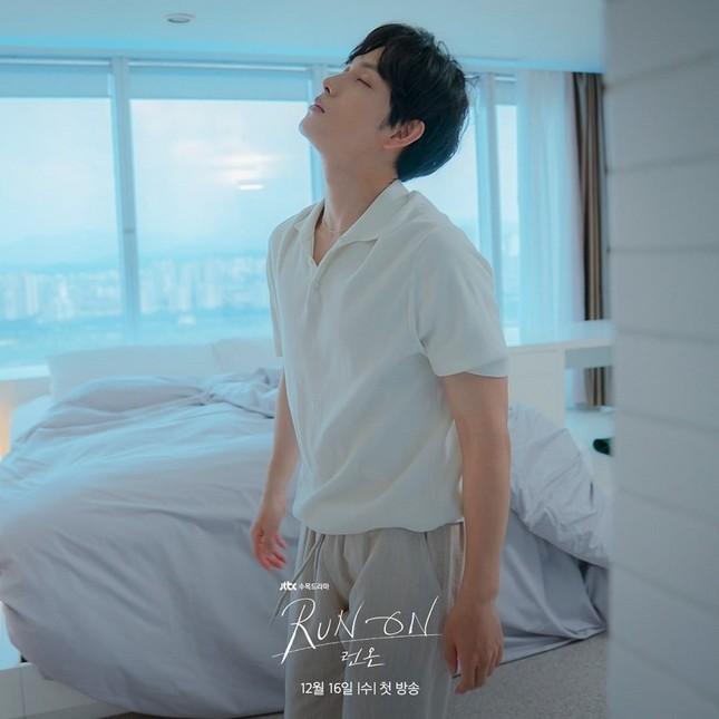 """Phim mới Im Si Wan không chỉ có nhan sắc mà ngay cả """"body"""" cũng không phải dạng vừa ảnh 4"""