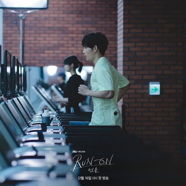 """Phim mới Im Si Wan không chỉ có nhan sắc mà ngay cả """"body"""" cũng không phải dạng vừa ảnh 2"""