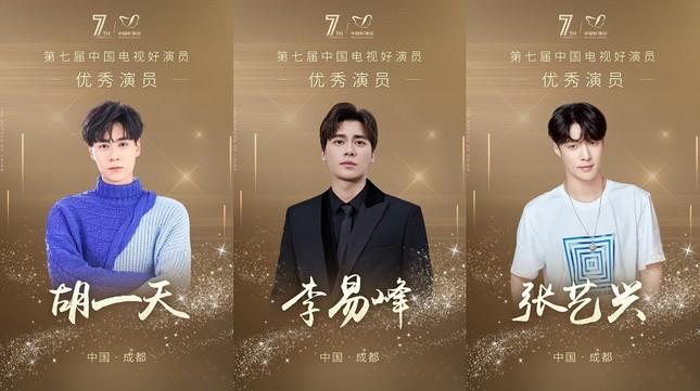 """Dương Tử, Lý Hiện, Nhậm Gia Luân đồng loạt lên bảng đề cử """"Diễn viên xuất sắc"""" lần 7 ảnh 4"""