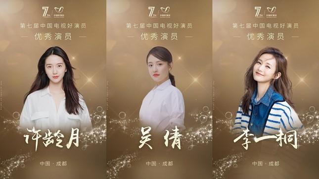 """Dương Tử, Lý Hiện, Nhậm Gia Luân đồng loạt lên bảng đề cử """"Diễn viên xuất sắc"""" lần 7 ảnh 8"""