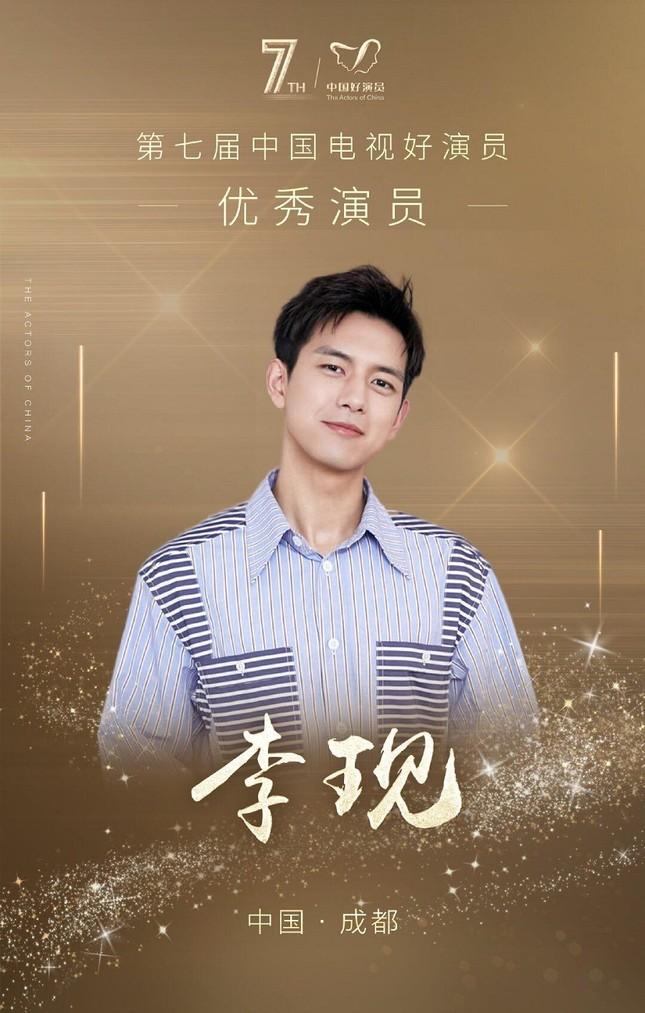 """Dương Tử, Lý Hiện, Nhậm Gia Luân đồng loạt lên bảng đề cử """"Diễn viên xuất sắc"""" lần 7 ảnh 2"""