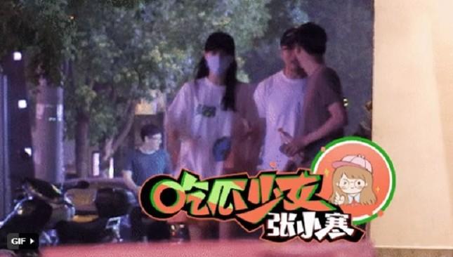 """Blogger khui tin Giả Nãi Lượng hẹn hò Kim Thần, nhưng đây có phải chiêu trò của """"nhà gái""""? ảnh 6"""