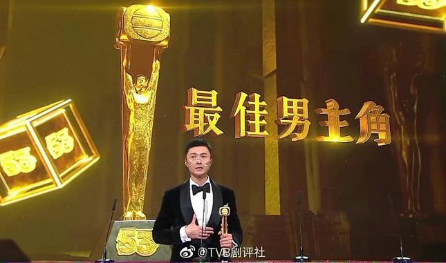 """TVB trao giải """"Thị Đế 2020"""" cho Vương Hạo Tín, khán giả lại réo tên Lâm Phong ảnh 1"""