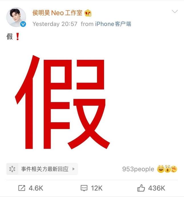 """Hết Trương Hàn, Hầu Minh Hạo, Lee Jong Suk, đến loạt sao nam khác hồi hộp vì sợ phía Trịnh Sảng """"gọi tên"""" ảnh 3"""