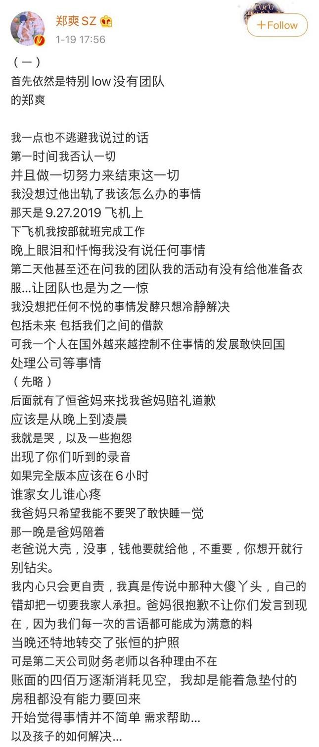"""Trịnh Sảng thừa nhận việc có con và tranh chấp với Trương Hằng, đài truyền hình thông báo """"phong sát""""? ảnh 1"""