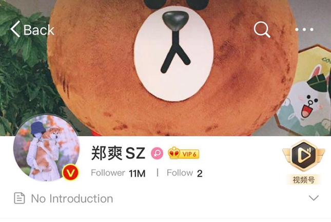"""Đài lớn CCTV lên tiếng vụ việc của Trịnh Sảng, nữ diễn viên đã """"online"""" xóa kết bạn và bảo đây là quyền riêng tư ảnh 1"""
