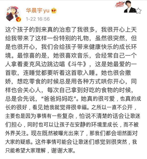 """NÓNG: """"Đại lưu lượng"""" Hoa Thần Vũ chính thức xác nhận có con với Trương Bích Thần ảnh 3"""