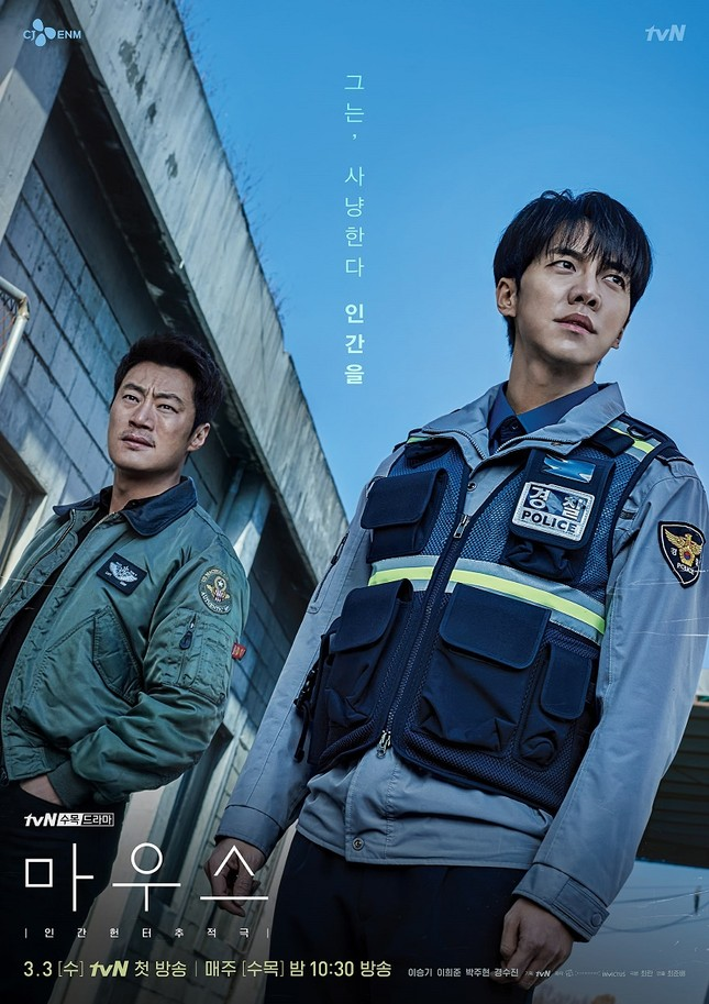 """""""Cuộc Chiến Thượng Lưu"""" mùa 2 gia nhập đường đua rating với phim của Song Joong Ki, Park Shin Hye ảnh 4"""