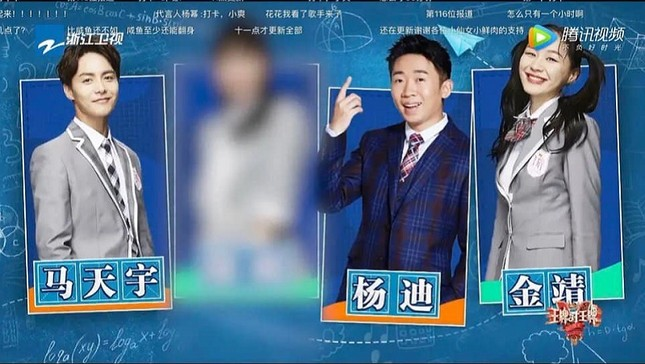 Trịnh Sảng đang gặp phải những hệ lụy gì sau loạt scandal gây náo loạn showbiz với Trương Hằng? ảnh 5