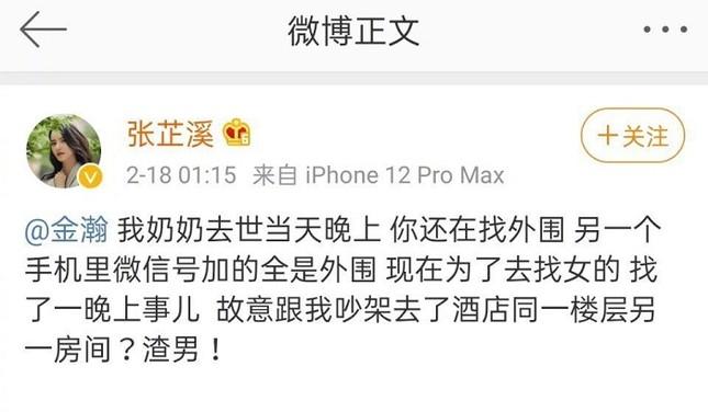 Drama C-Biz giữa đêm: Kim Hạn bị tố bắt cá hai tay, phản bội ngay lúc nhà gái có chuyện buồn ảnh 2