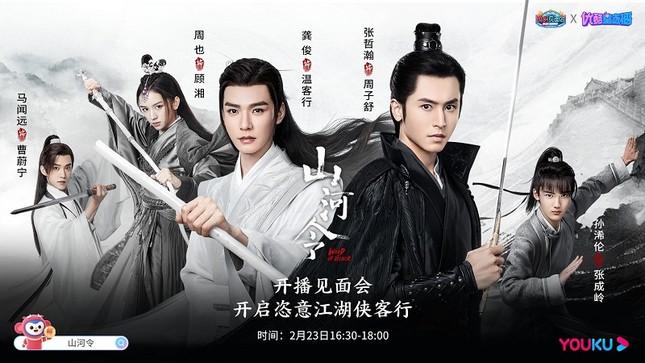 """Cung Tuấn - Trương Triết Hạn """"tình bể bình"""" trong """"Sơn Hà Lệnh"""", fan kêu xem gấp không bị cắt! ảnh 1"""