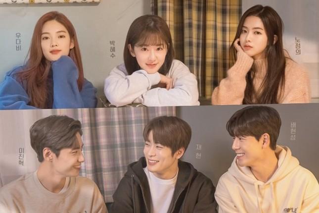 """""""Dear.M"""" của Jung Jae Hyun (NCT) phải hoãn ngày lên sóng vì scandal bạo lực học đường của Park Hye Soo ảnh 3"""