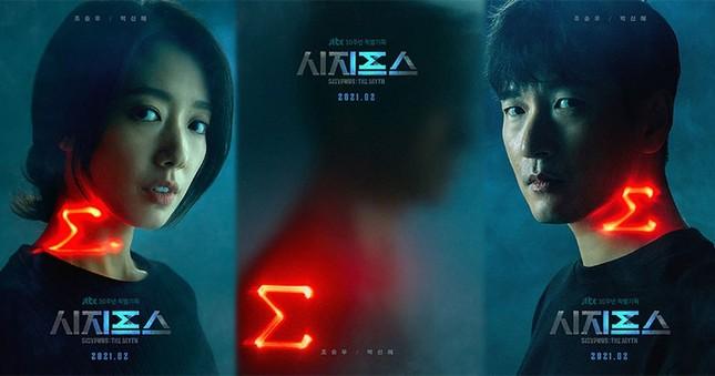 """Phim của Park Shin Hye bị chê tình tiết lê thê, rating """"Mouse"""" của Lee Seung Gi lại tăng ảnh 1"""