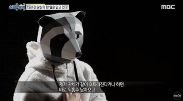 """Thêm nhiều nạn nhân tố cáo, """"phốt"""" bắt nạt học đường của Ji Soo ngày càng nghiêm trọng ảnh 3"""