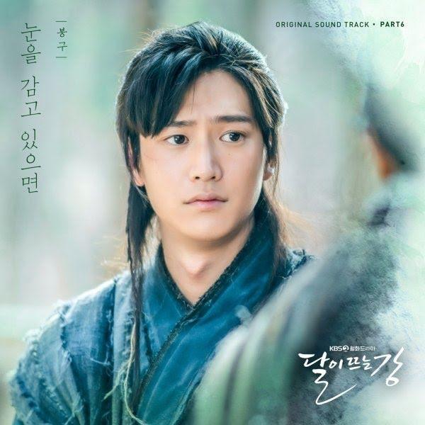 """""""Chơi sang"""" quay lại 6 tập đầu, """"Sông Đón Trăng Lên"""" quyết xóa sạch Ji Soo ra khỏi phim ảnh 1"""