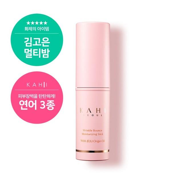 Thỏi mỹ phẩm Kim Go Eun dùng trong Quân Vương Bất Diệt là gì mà thoa cả môi lẫn mặt? ảnh 2