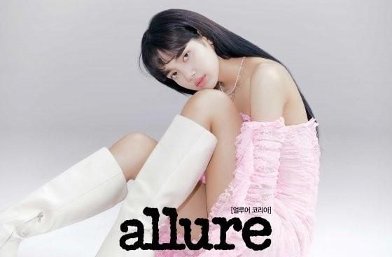 Lisa (BLACKPINK) lên bìa Allure Hàn tháng 6: Đẹp thế này ai đọ lại được đây! ảnh 5