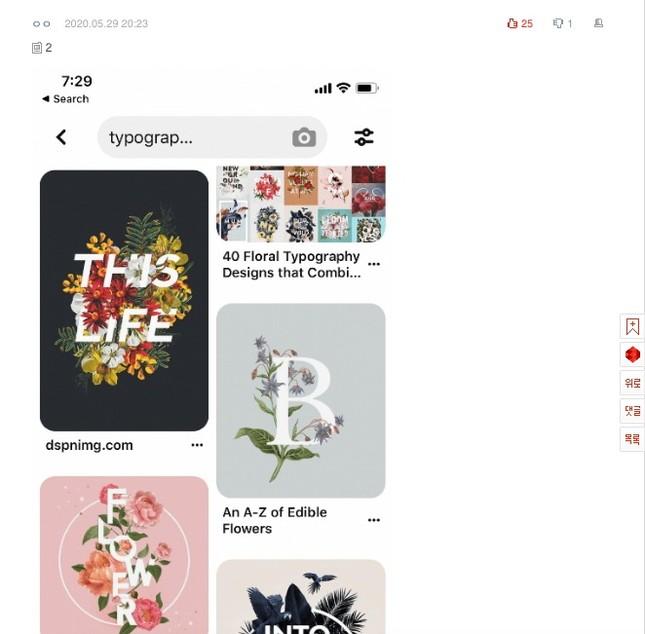 """Netizen Hàn tranh cãi quanh nghi vấn BTS """"vay mượn"""" ý tưởng bìa album từ BIGBANG ảnh 4"""