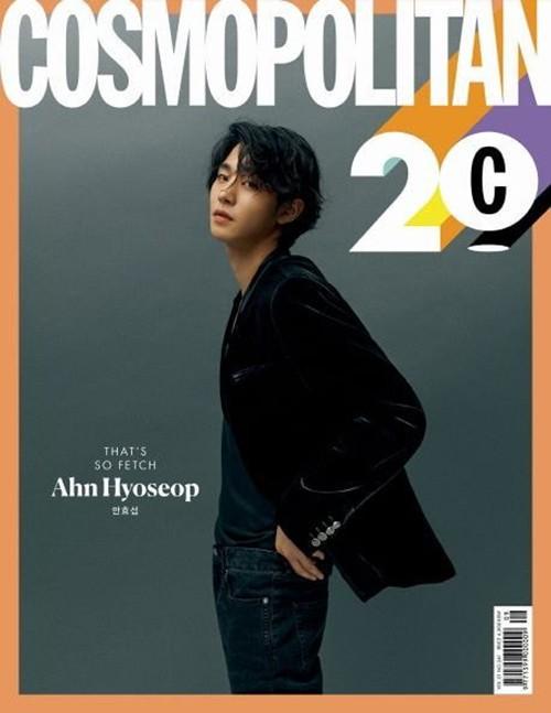 Cosmopolitan Hàn tháng 9 mời hẳn 20 sao Hàn lên bìa, có Seo Ye Ji, Kim Da Mi và ai nữa? ảnh 4