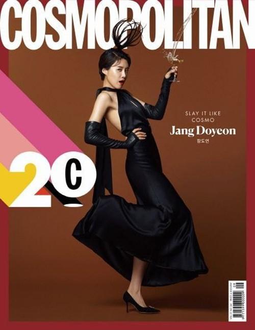 Cosmopolitan Hàn tháng 9 mời hẳn 20 sao Hàn lên bìa, có Seo Ye Ji, Kim Da Mi và ai nữa? ảnh 11