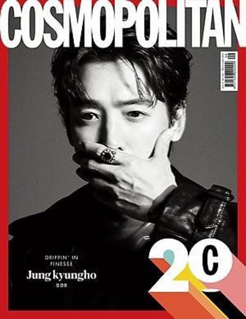 Cosmopolitan Hàn tháng 9 mời hẳn 20 sao Hàn lên bìa, có Seo Ye Ji, Kim Da Mi và ai nữa? ảnh 9