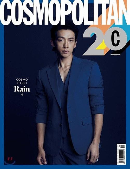Cosmopolitan Hàn tháng 9 mời hẳn 20 sao Hàn lên bìa, có Seo Ye Ji, Kim Da Mi và ai nữa? ảnh 7