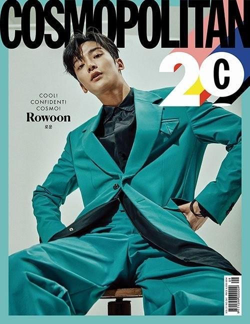 Cosmopolitan Hàn tháng 9 mời hẳn 20 sao Hàn lên bìa, có Seo Ye Ji, Kim Da Mi và ai nữa? ảnh 14