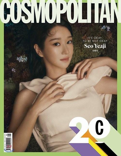 Sau Điên Thì Có Sao, Seo Ye Ji liên tiếp tung ảnh quảng cáo, hết kính mắt lại đến mỹ phẩm ảnh 5