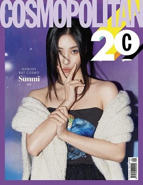 Cosmopolitan Hàn tháng 9 mời hẳn 20 sao Hàn lên bìa, có Seo Ye Ji, Kim Da Mi và ai nữa? ảnh 8