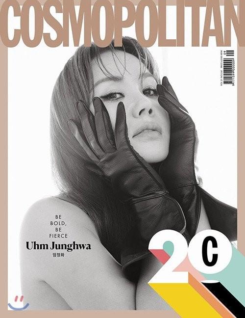 Cosmopolitan Hàn tháng 9 mời hẳn 20 sao Hàn lên bìa, có Seo Ye Ji, Kim Da Mi và ai nữa? ảnh 12