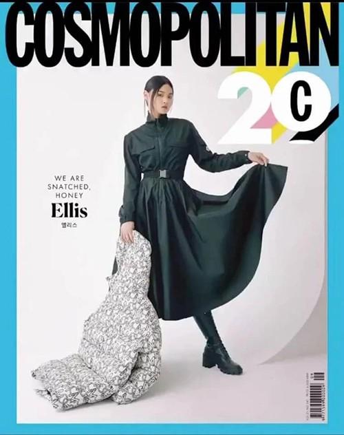 Cosmopolitan Hàn tháng 9 mời hẳn 20 sao Hàn lên bìa, có Seo Ye Ji, Kim Da Mi và ai nữa? ảnh 17