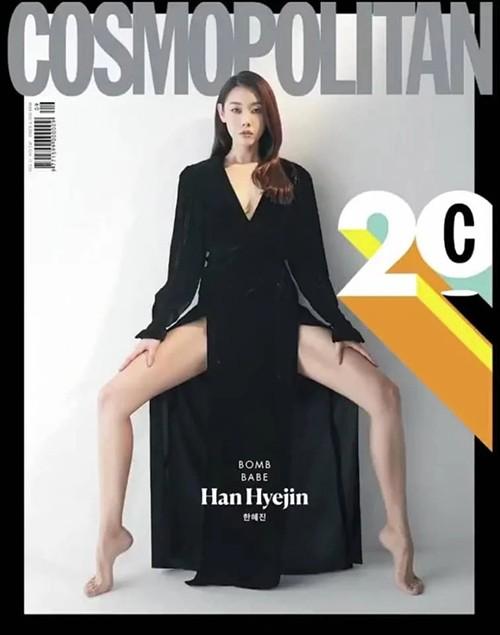 Cosmopolitan Hàn tháng 9 mời hẳn 20 sao Hàn lên bìa, có Seo Ye Ji, Kim Da Mi và ai nữa? ảnh 20