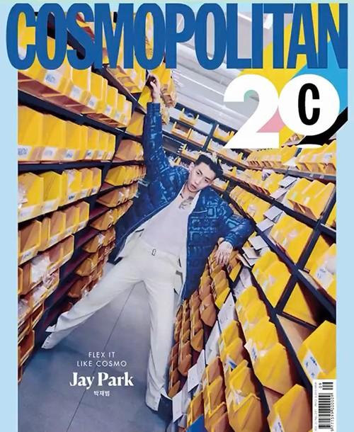 Cosmopolitan Hàn tháng 9 mời hẳn 20 sao Hàn lên bìa, có Seo Ye Ji, Kim Da Mi và ai nữa? ảnh 18