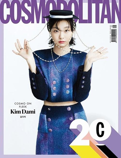 Cosmopolitan Hàn tháng 9 mời hẳn 20 sao Hàn lên bìa, có Seo Ye Ji, Kim Da Mi và ai nữa? ảnh 2
