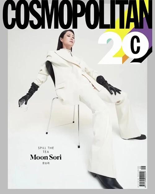 Cosmopolitan Hàn tháng 9 mời hẳn 20 sao Hàn lên bìa, có Seo Ye Ji, Kim Da Mi và ai nữa? ảnh 19