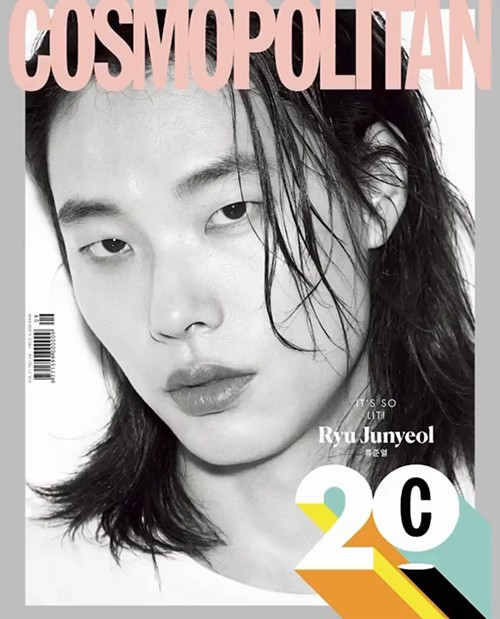 Cosmopolitan Hàn tháng 9 mời hẳn 20 sao Hàn lên bìa, có Seo Ye Ji, Kim Da Mi và ai nữa? ảnh 10