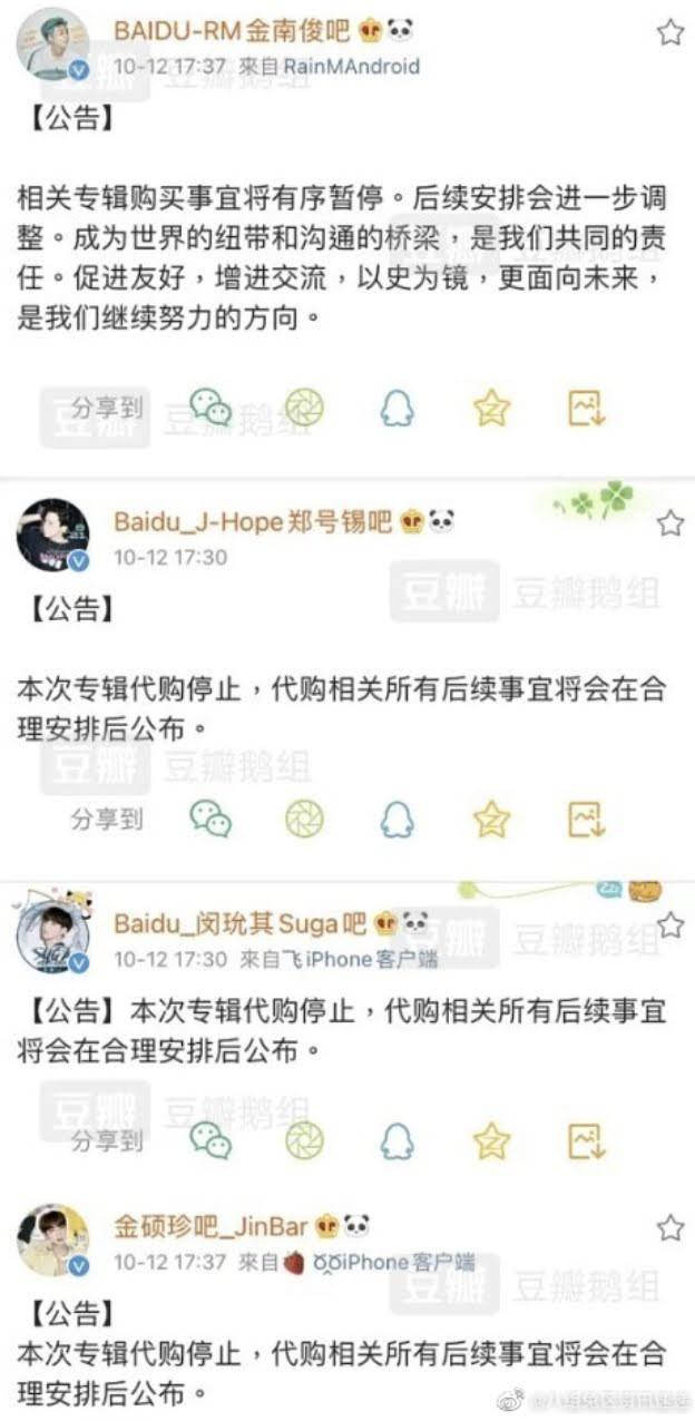 Album mới BE của BTS đứng trước nguy cơ bị giảm 800.000 bản do fan Trung Quốc hủy đặt hàng ảnh 3
