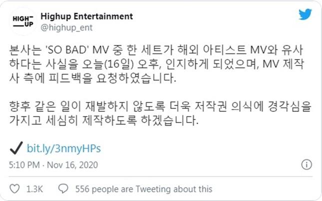 """MV """"So Bad"""" của STAYC bị tố đạo nhái Miley Cyrus, tới mức công ty sản xuất phải xin lỗi ảnh 3"""